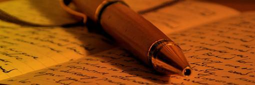 Concursos de apoio à escrita no Brasil  →